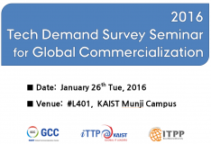 2016 Technology Demand Survey Seminar for Global Commercialization 사진