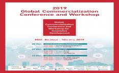 2019 Global Commercialization Conference and Workshop 사진