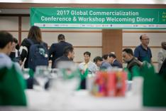 2017 GCCW (Welcoming Dinner)