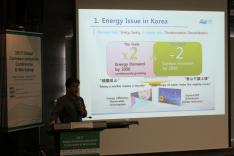 2017 GCCW (Energy ICT) - Workshop session 1